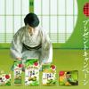 日本のおもてなしプレゼントキャンペーン