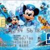 ディズニー★JCBカードご入会でお得なキャンペーン