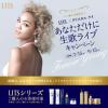 LITS × クリスタル ケイ『あなただけに生歌ライブキャンペーン』キャンペーン