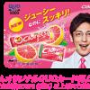 CAMPAIGN購入者限定プレゼントキャンペーン!