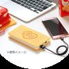 ビスコ オリジナルグッズ モバイルチャージャー プレゼント!